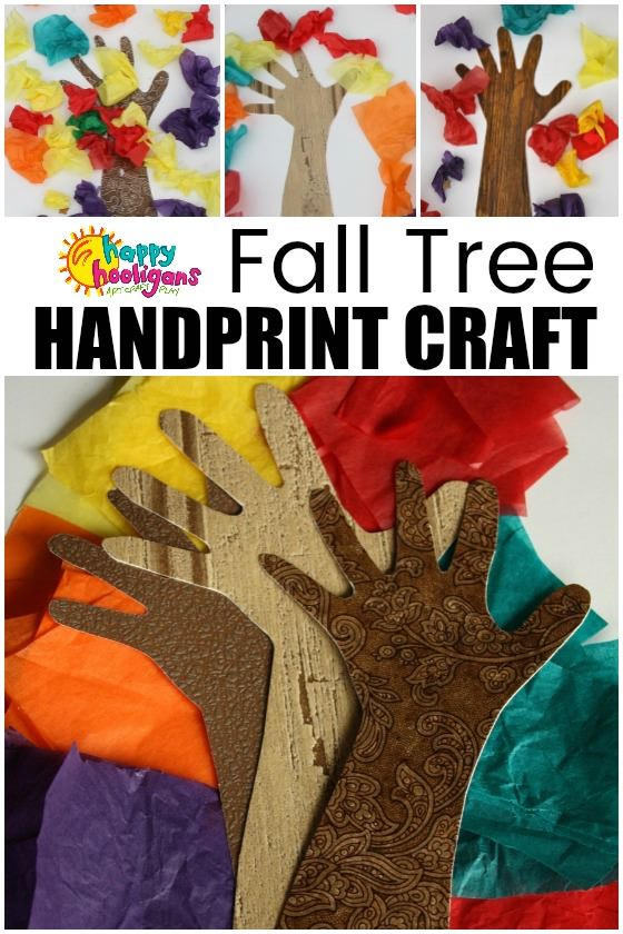 This Fall Tree Handprint Craft for toddlers and preschoolers is a fun way for kids to learn about the colours and textures of fall. Textured wall paper samples and tissue paper add a sensory element to this easy Autumn craft. #HappyHooligans #FallCrafts #AutumnCrafts #PreschoolCrafts #ToddlerCrafts #TissuePaper #TreeCrafts #FallTrees #DaycareCrafts #Preschoolers #EasyCrafts #KidsActivities