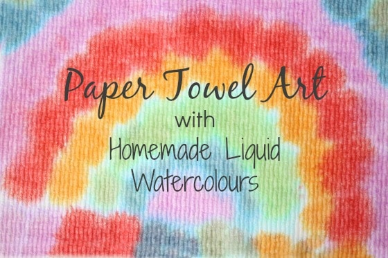 rainbow activities paper towel art