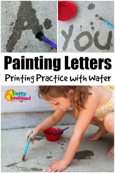 Painting Letters With Water – a Fun, Summer Learning Activity